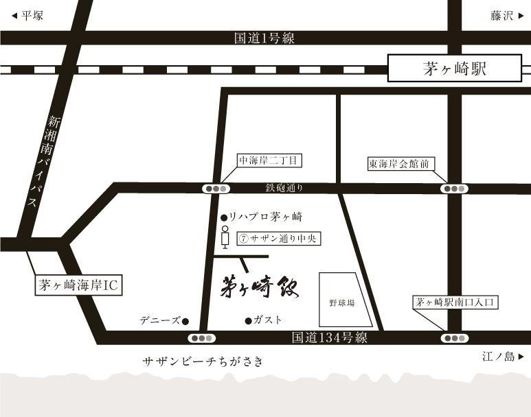 茅ヶ崎館アクセスマップ